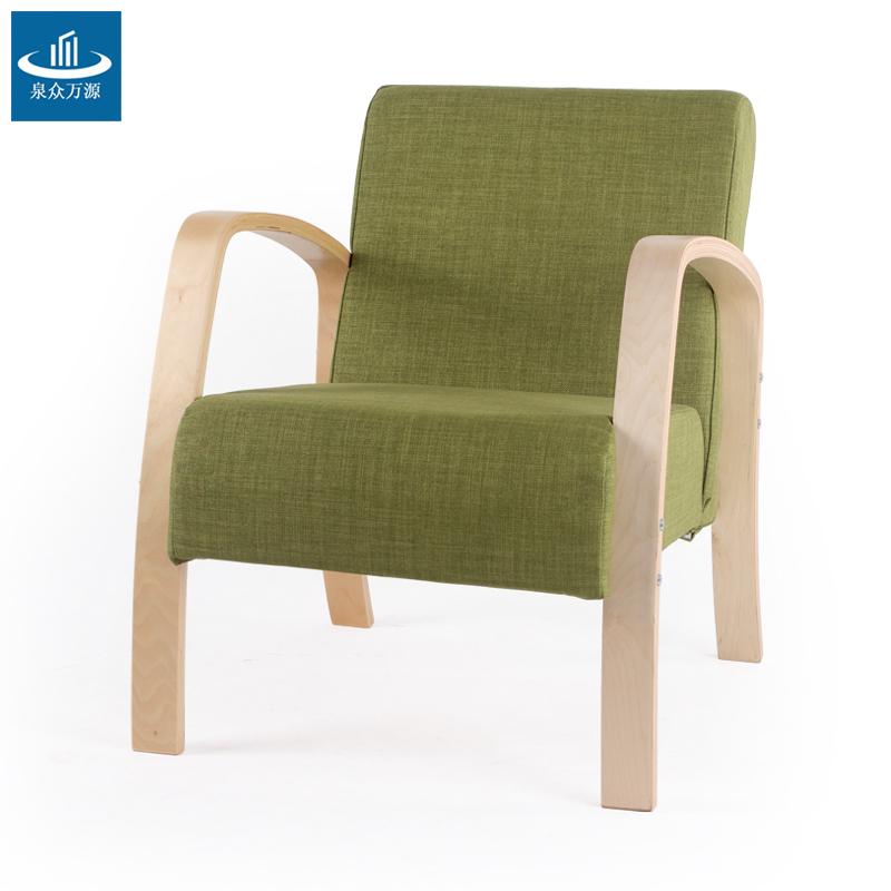 ... Woonkamer : Gebogen houten stoelen hout fauteuil lounge stoel ikea