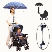 Umbrella holder stroller adjustable alloy sun umbrella trestle for baby prams and carriages free shipping stroller productsKA036