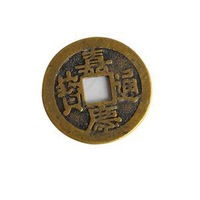 """Brand Fortune Alloy Coin Manchu Script Qing Money New Chinese Lucky 10pcs 0.4"""" 1cm Mix Feng Shui Coins"""