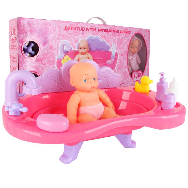 Fine Toy Baby Bath Set Pictures Inspiration - Bathtub for Bathroom ...