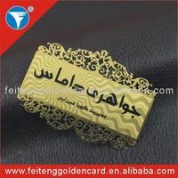 2015 OEM custom free design handmade gold metal business card wholesale 2014
