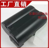 2pcs EN-EL15 rechargeable Battery EN EL15 ENEL15 Camera batteries for  D600 D610 D800 D800E D7000 D7100 V1 MH-25