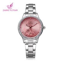 Skone Brand Women Dress Watches Stainless Steel wristwatch women Watch Luxury Casual Relogio Quartz watch