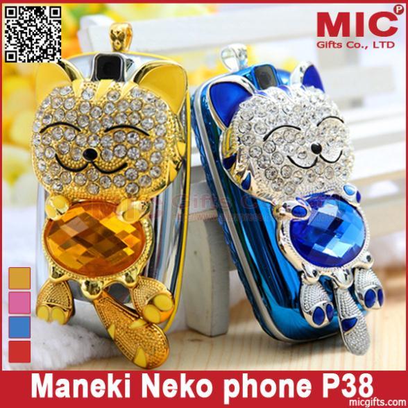 Мобильный телефон Other domestic brands Maneki Neko P38 аксессуары для косплея neko cosplay