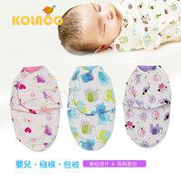 Double layer blanket baby blankets newborn cartoon blankets sleeping bag anti tipi good quality