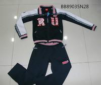Bosco 2014 boy health cloth set