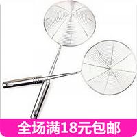 Spoon hot pot spoon malatang loushao stainless steel colander lo mein dumpling