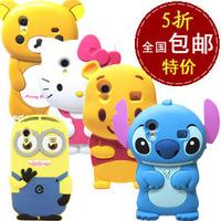 Soft Cartoon Case For samsung s5830 s5830i phone covers for samsung gt-s5830i cute case cover for samsung galaxy ace gt-s5830i