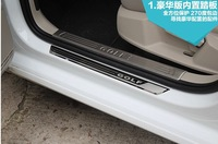 8pcs\set High-quality 304 stainless steel door sill for GOLF 7  2014 2015 Anti scratch guard new design