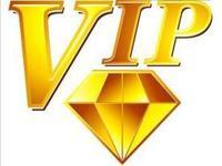 VIP customer links