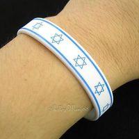 Silicone Rubber Bangle Elastic Belt Cuff Bracelet Hebrew Jewish Magen Star David
