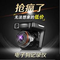 "2015 Original HD1080P 2.4"" 170 Degree Car DVR Camera Night Vision Video Recorder Dash Cam G-sensor HDMI Video Registrator"