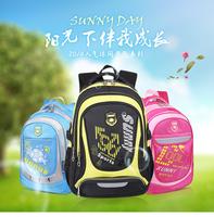 2015 NEW nylon waterproof Lightening children school bags kids backpack school mochilas for teenagers girls boys