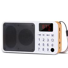 New Shinco Portable Speaker Portable Mini small stereo radio loud mp3 music player senile elderly for older gift Free shipping