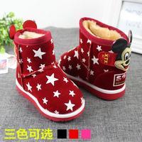 2014 Winter new Korean girls in tube factory direct wholesale snow boots plus velvet warm