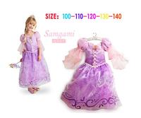 OISK Rapunzel Costume Kids Cosplay Dresses Children Girls Princess Fancy Party Perform Clothes Halloween Costumes
