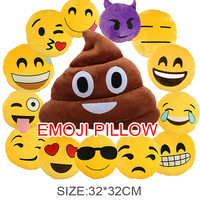 Emoji Smiley Emoticon Cushion Round Soft Plush Toy Funny Stuffed Christmas Gift Shit Poop Bloster Sofa Cojines Home Doll Z1218