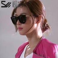 2014 female sunglasses vintage sunglasses fashion star style big box sun glasses