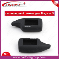 Free Shipping Factory price 2 way Magicar M5 black Silicone Case for Magicar M5 lcd two way car remote only One silicone case