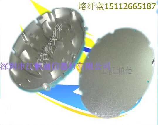 Light metal shell splitter coupler box(China (Mainland))