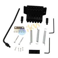 1 Set Black Guitar Tremolo Bridge Double Locking System for Electric Guitar