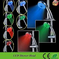 SDS-A21C Multiple Color 7 colors Automatic Jump Changing Water Flow Bath  led shower head