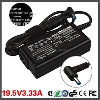 65W AC Adapter Charger Power Supply For HP Pavilion 15 17-e049sf 17-e049wm 17-e076nr 19.5V 3.33A