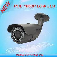 best selling  2 Megapixel 1080P  low lux    IR Waterproof IP  Camera with POE