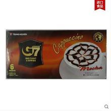 G7 COFFEE G7 Mocha Zhongyuan Vietnam imported Coffee cappuccino 108gX1 box