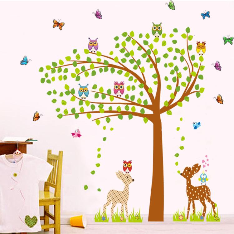 trees nursery cartoon