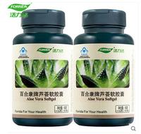2bottles/lot 500mgx100capsule premium Aloe Soft Capsule,Detoxification ,Skincare Beauty anti-aging Health food