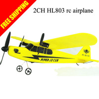 New Arrival Retro Sea gull RTF 2CH HL803 rc airplane with EPP material rc glider radio control airplane kid's model aircraft