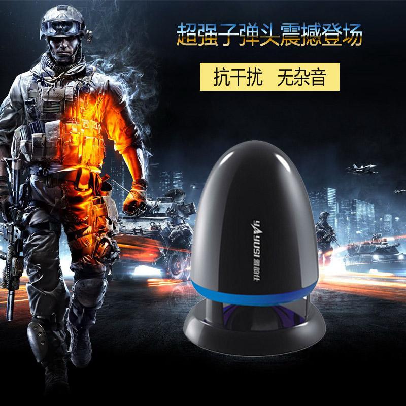 Usb audio subwoofer creative multimedia notebook desktop computer small speakers wholesale(China (Mainland))