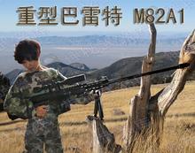 Barrett M82A1 sniper rifle paper model assembled by hand gun 1:1 toys(China (Mainland))