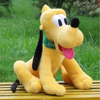 1pcs 25cm Sitting Plush Pluto Dog Doll Soft Toys stuffed animals toys for children Mickey Minnie For Birthday kids Gifts,X960