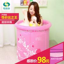 folding bath tub barrel thickened plastic basin adult children take a shower tub inflating bath take a shower tub(China (Mainland))