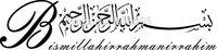New Muslim quran word Home stickers Islamic design Wall decor Decals Art Vinyl SE45 45*200cm