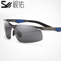 Male polarized sunglasses male sunglasses vintage aluminum magnesium sun glasses