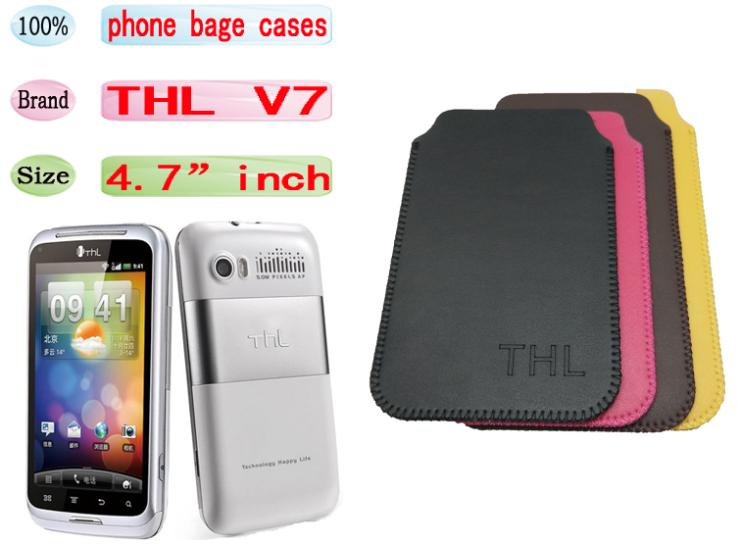 """Free shipping 5 colors THL V7 T5 Phone Case With THL Logo Pouch 47"""" Microfiber Leather Case Cover ThL t5 v7 phone bags & cases(China (Mainland))"""