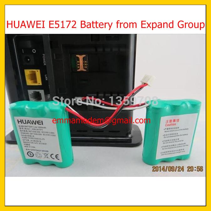 Аккумулятор HUAWEI E5172 HGB-2A10x3