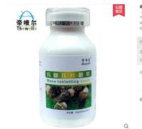 3bottles 500mgx60 Pills/Bottle 100% black Maca Root Tablet Lepidium Meyenii Natural Energy Boost Mair conditioning unita