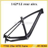 2015 Interchangeable Rear Derailleur Hanger 9*135mm/12*142mm 29er MTB Carbon Frame 31.6 Seatpost 34.9 Clamp 15.5inch