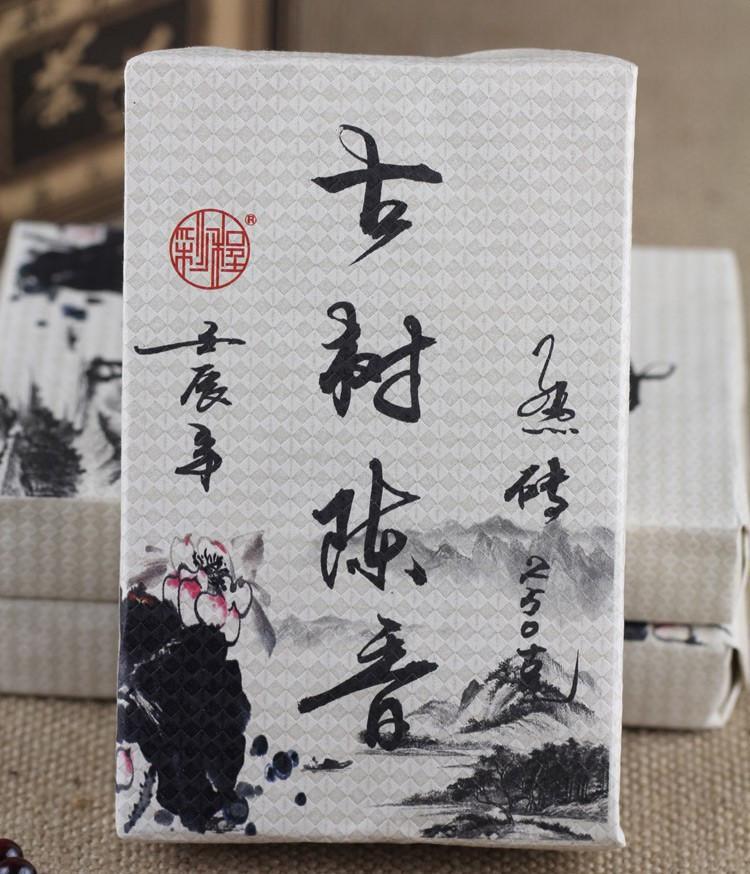 J TEA Freeshipping Bulk 2012yr Old tea trees chen xiang Pu er cooked tea 200g caichen