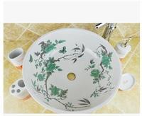 Fashionable Europe type single stage basin Jingdezhen art by hand wash basin