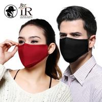 Pm2.5 masks anti-fog masks fashion masks