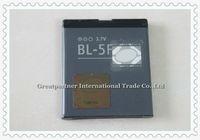 Quantity purchase of 10 pcs BL-5F batteries