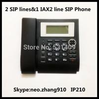 2 Sip line VoIP IP Phone,IAX2 account, Asterisk elastix compatible
