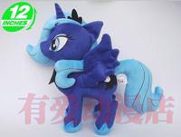 "Luna princess my toys ponies plush doll 12"" new Christmas Birthday kids Gift  free shipping"