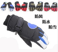 Free Ship by DHL/Fedex 60pairs Man winter gloves sport windproof waterproof riding gloves snowboard Motorcycle gloves ski gloves