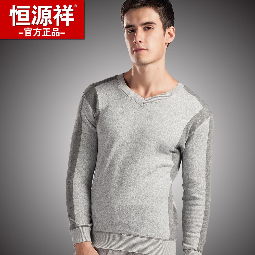 Free shipping Heng YUAN XIANG wool thickening male plus velvet wool thermal underwear set velvet V-neck(China (Mainland))